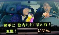 20080105_03.jpg