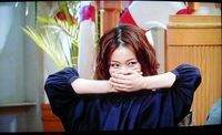 20080316_iwasa_ururun_01.jpg