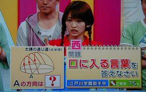 20080824-rei-02.jpg