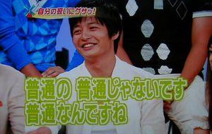 20080825-suke-01.jpg