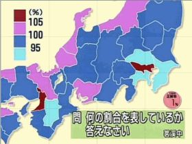 20080914-heiseikyouiku.jpg