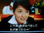 matsuki-rina.jpg