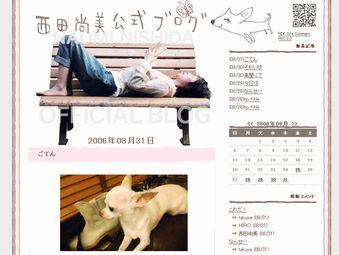naomi_blog.jpg